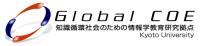 http://www.dl.kuis.kyoto-u.ac.jp/gcoe/english.html